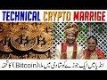 Bitcoin - Bangalore Couple Receives Bitcoins as Wedding Gift - Unique Gift