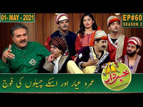 Khabardar with Aftab Iqbal | New Episode 60 | 01 May 2021 | GWAI