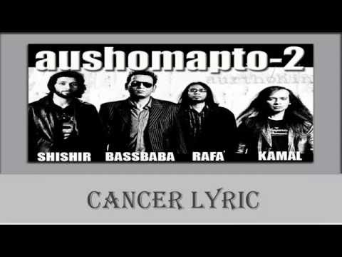 Aurthohin - Cancer Lyrics