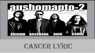 Aurthohin - Cancer Lyrics