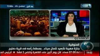 نشرة السابعة من #القاهرة_والناس 16 أغسطس