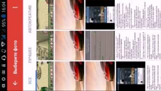 Как поставить фото на канал в ютубе