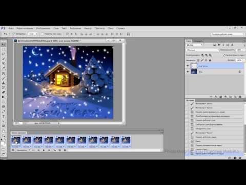 Фотошоп уроки как сделать анимацию фото 244