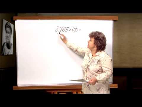 математика 5 класс видео уроки онлайн бесплатно