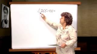 Деление десятичных дробей на натуральные числа. Математика 5 класс. Часть 2