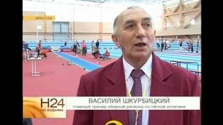 Российские звёзды лёгкой атлетики выступили на чемпионате Сибири в Иркутске