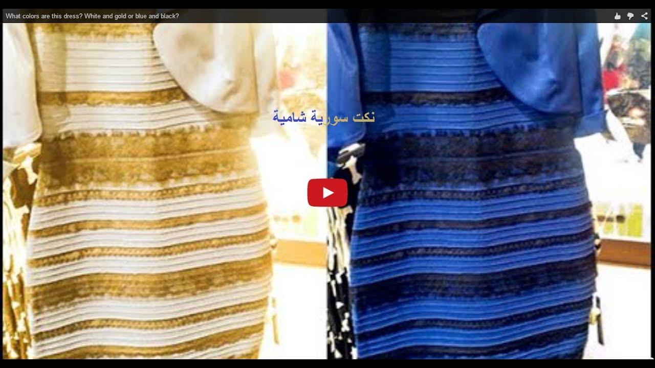 فستان كيم كارديشيان السحري الأبيض والذهبي والأسود والأزرق