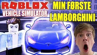 MY FIRST LAMBORGHINI-VEHICLE SIMULATOR-ENGLISH ROBLOX-[#1]