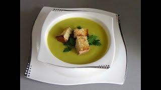 Суп-пюре из кабачков по-турецки. Всё очень вкусно, просто и полезно!