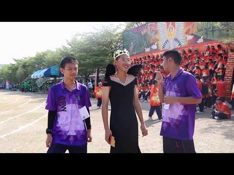 [CPW NATION สัมภาษณ์พิเศษ] ชลประทานเกมส์ ปีการศึกษา 2561