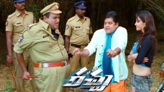 Racha movie || ali & jaya prakash reddy hilarious comedy scene  || ram charan, tamanna