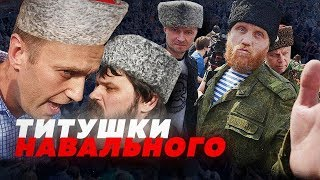 КТО БИЛ ШКОЛЬНИКОВ? КАЗАКИ ОБЪЯСНИЛИ // Алексей Казаков