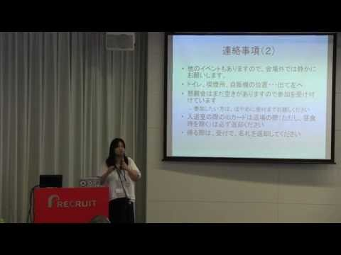 Code4Lib JAPAN Conference 2015 (5) 2日目午前プレゼンテーション