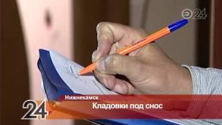 В Нижнекамске будут сносить незаконно установленные в подъездах кладовки