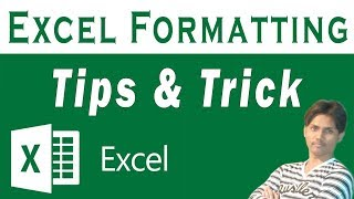 How To Basic Table Formatting In Microsoft Excel Tutorial In Urdu or Hindi