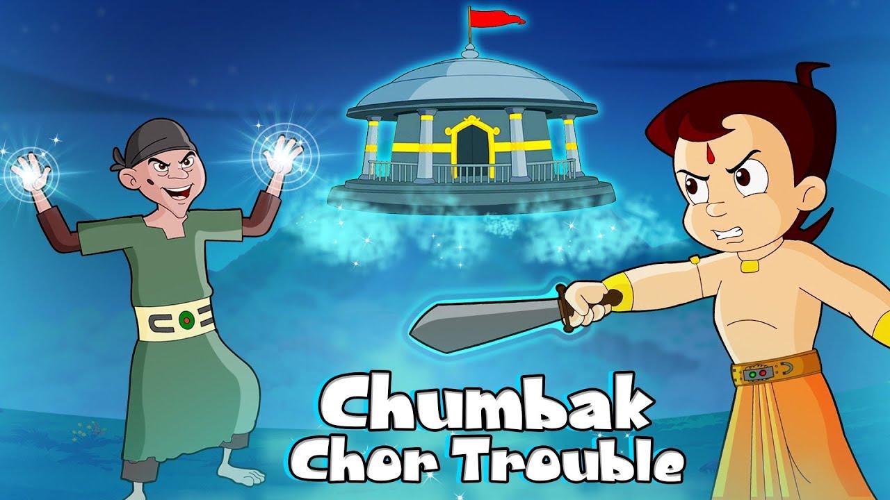 Chhota Bheem - Chumbak Chor Trouble   चुम्बक चोर   Cartoon for Kids in Hindi