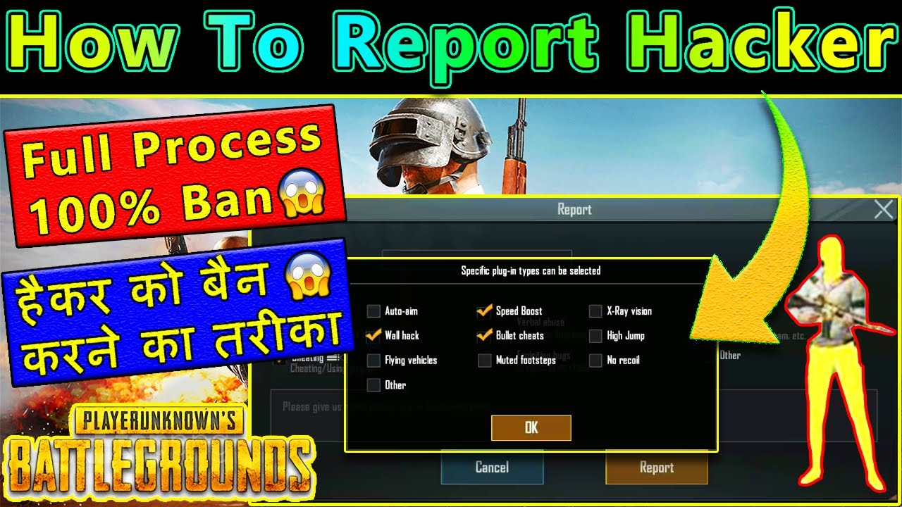 ? How To Report Hacker in PUBG Mobile ?How To Ban Hackers in PUBG Mobile?Hacker Ko Report Kaise Kare