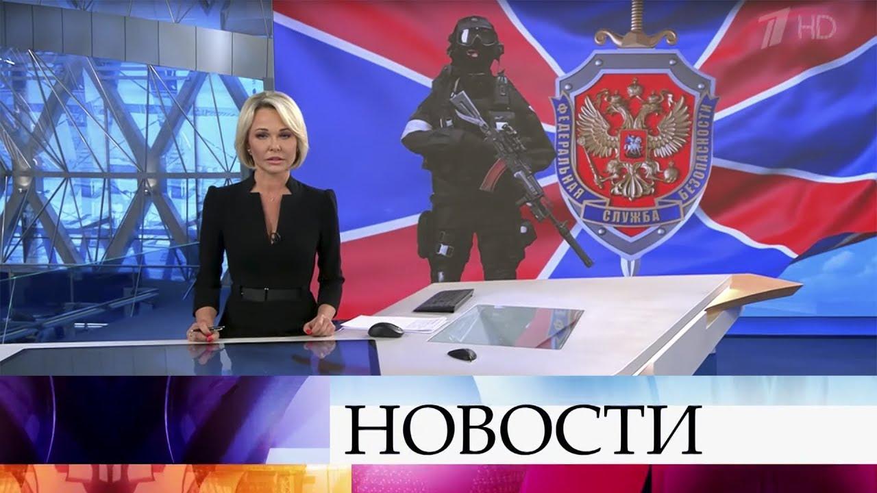 Выпуск новостей в 18:00 от 20.02.2020 Смотри на OKTV.uz