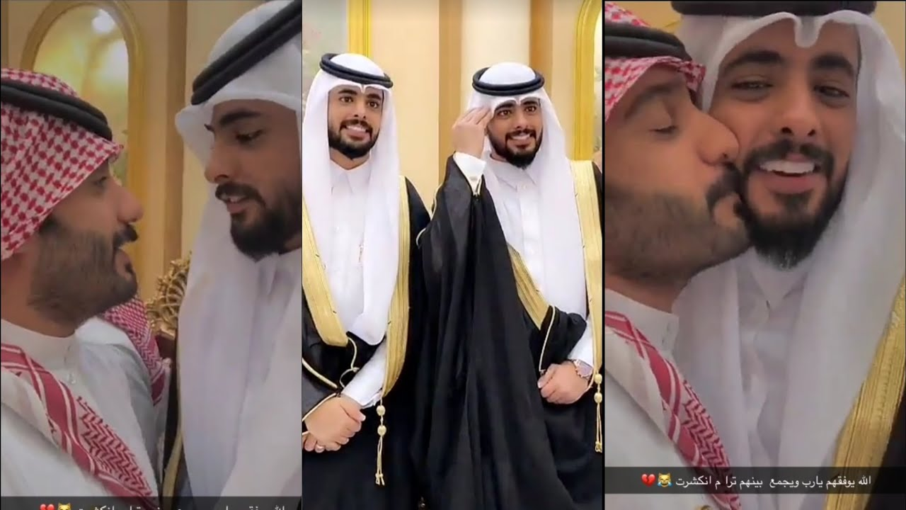 زواج التوأم عبدالرحمن و عبدالله العنزي ٣٠ ١٠ ١٤٤٠ توام سعادتنا سنابات Youtube
