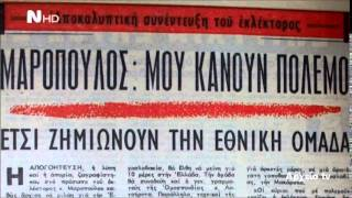Ο πυρετός του Μουντιάλ - Επεισόδιο 1: 1929-1969