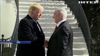 Дональд Трамп представить мирний план для палестинсько-ізраїльського конфлікту
