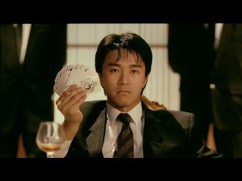 Saint of gambling online gambling usa