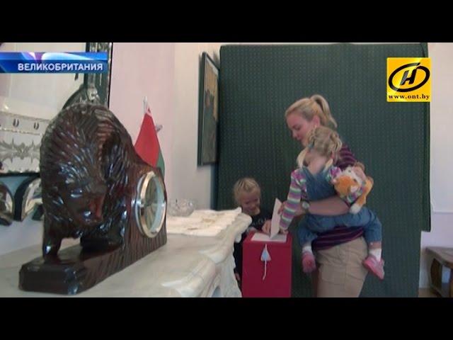Выборы-2016. Как голосовали белорусы в Соединённом Королевстве?