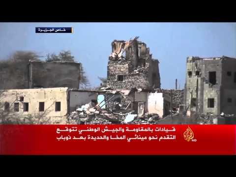 الجزيرة: المقاومة الشعبية باليمن والجيش الوطني يدخلان مدينة ذوباب