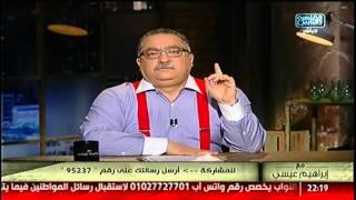 إبراهيم عيسي: «إسكندرية طفحت كما تتطفح كل مدن مصر» .. (فيديو)