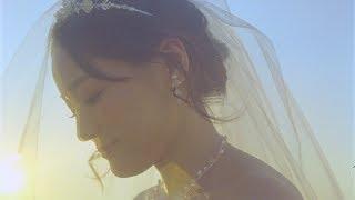 あなたに恋をしてみました(Wedding ver.)」short film 恋をしたくなる...