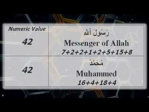 The Great Miracle of the Quran, the Arabic letters numeric values, EP3