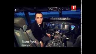 Документальный фильм ко дню гражданской авиации(, 2013-11-06T10:00:29.000Z)