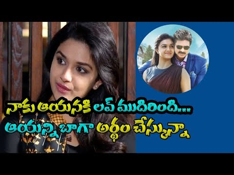 Keerthy Suresh Opens About Her Love With...