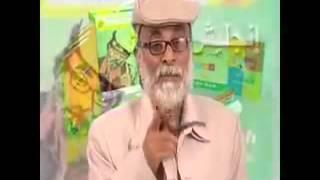 إنجليش جورو   نسخة عربية   English Guru ARABIC