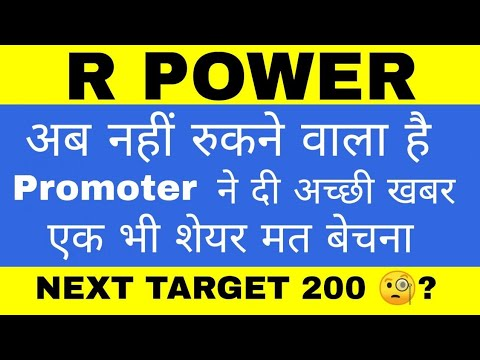 Download Reliance Power Ltd Stock latest news*RPOWER share price *R Power Next Target*R Power share buy now
