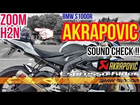 【BMW S1000R】モトブログ Ep.31 アクラポビッチ サウンドチェック編 Zoom H2Nサウンド AKRAPOVIC MOTO GP STYLE SOUND CHECK【Motovlog】