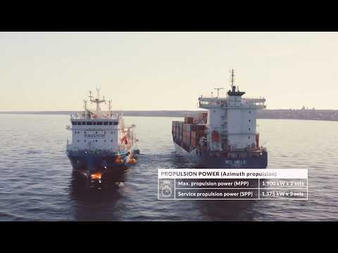 LNG ship-to-ship bunkering for marine customers by Nauticor