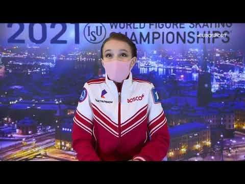 Реакция Анны Щербаковой