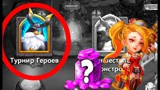 Как можно раскрутить группу вконтакте заработать лайки, втопе. 2013