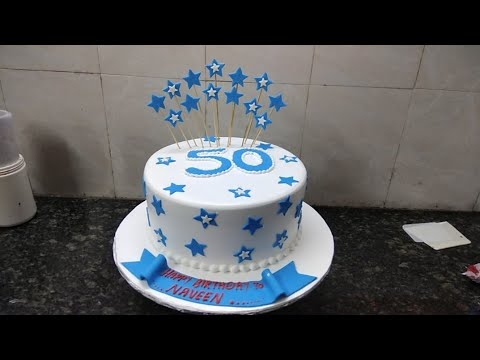 How To 50th Birthday Cake Whipped Cream Ideas Making By Cool Cake Master Youtube
