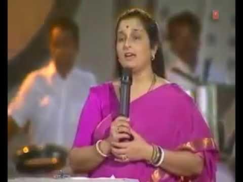 Mere Naina Sawan/Singer : Anuradha Paudwal