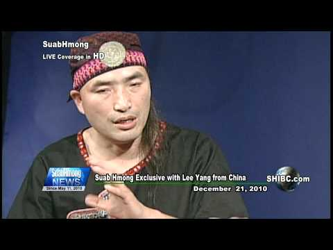 Suab Hmong News:  Exclusive with Lee Yang from China