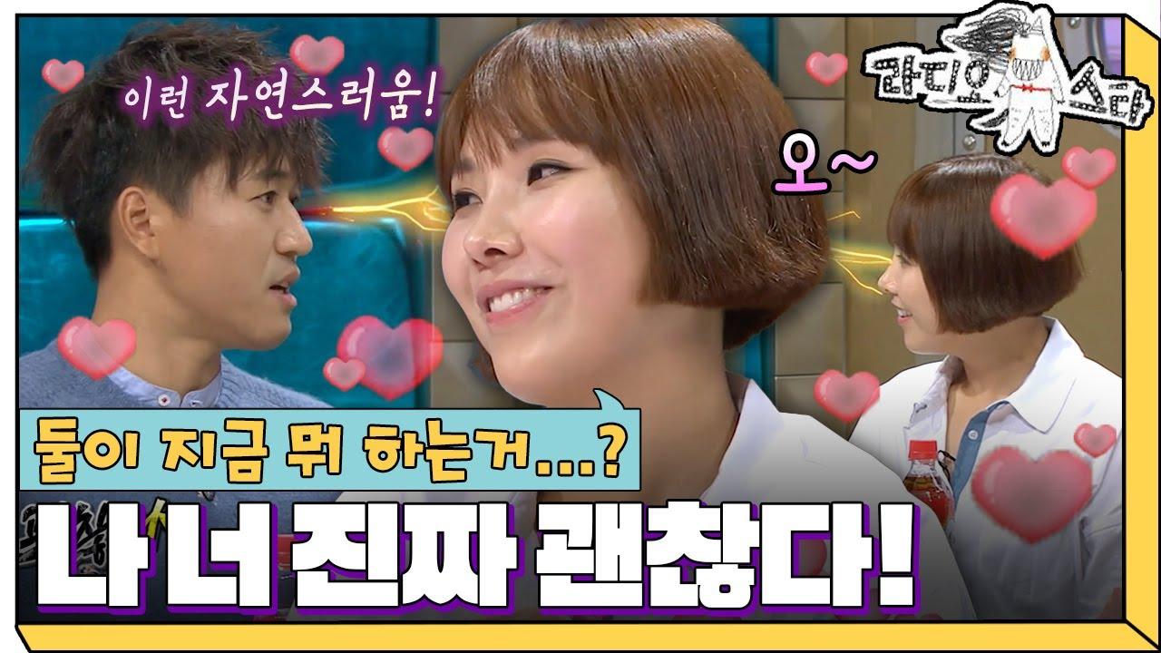 """[라디오스타] """"내.. 내가.. 내가 가장이 될 건데"""" 🤗날 존경해 줬으면 해요'김종민&신봉선&라이머'2편 MBC140917방송"""