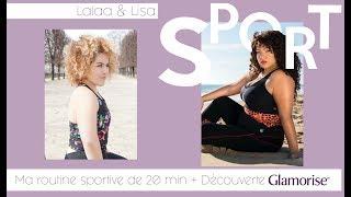 ROUTINE SPORT POUR LES DÉBUTANTS (20MIN) + LINGERIE SPORTIVE | LALAA & LISA