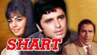 Shart (1969) Full Movie | Sanjay Khan, Mumtaz, Rajendra, Meena Roy, Ramesh Deo, Sujata Rubener