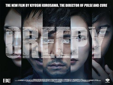 CREEPY Original Theatrical Trailer (English Subs)