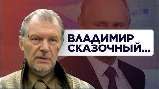 Что будет, если оскорбить Путина, и как государств...