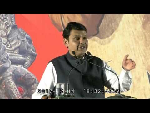 CM Devendra Fadnavis addresses BJP Rally at  Solapur for Solapur elections