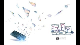 Watch God Troubles Me  Anime Trailer/PV Online