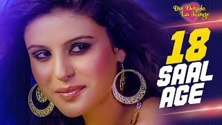 18 Saal Age Shehnaaz Akhtar Mp3 Song Download
